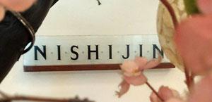 Nishijin Header