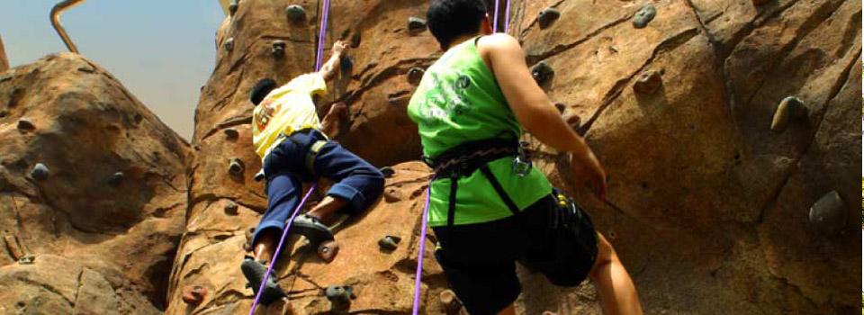 Rock Climbing Slide 1